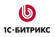 обратную связь + слайдер изображений 6 - kwork.ru
