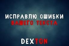 Сделаю аватарку для группы ВК 5 - kwork.ru