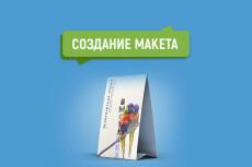 Разработаю макет Свадебного Постера 5 - kwork.ru