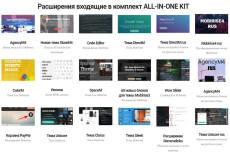 3000 шаблонов для Инстаграм, 5000 баннеров + много Бонусов 56 - kwork.ru