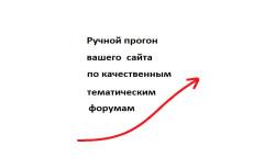 База для рассылки 4 - kwork.ru
