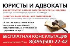 Профессиональные и запоминающиеся логотипы 9 - kwork.ru