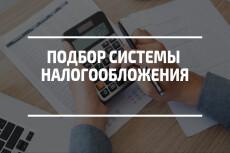 Составление доверенности 5 - kwork.ru