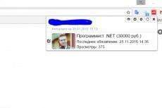 Сверстаю landing page из готового .psd файла 10 - kwork.ru