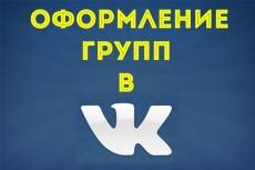 Переведу аудио в текст 4 - kwork.ru