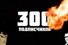 """Чистка группы ВК от """"собачек"""" 9 - kwork.ru"""