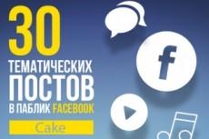 11 премиум шаблонов с ThemeForest 13 - kwork.ru