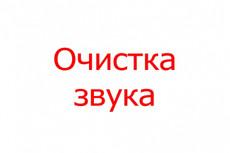 Удалю логотип с видео 14 - kwork.ru