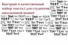 Написание музыкальных  партитур Sibelius 7 - kwork.ru