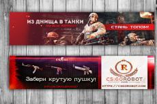 2 Рекламных баннера для Инстаграма за 24 часа 7 - kwork.ru