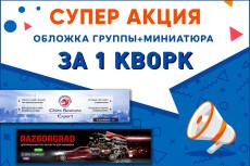 Яркий дизайн маркетинг-кит, МК, презентации, маркетинг кит. КП 82 - kwork.ru