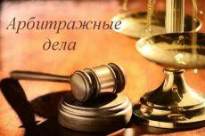 Рерайт 16 - kwork.ru