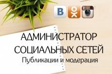 Обучающий курс по трейдингу 7 - kwork.ru