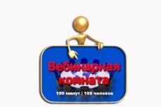 Хостинг 26 - kwork.ru