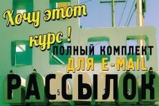 Простые правила дизайна, которые влияют на конверсию 22 - kwork.ru
