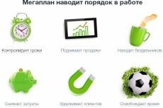 Сделаю Landing Page - Лендинг 30 - kwork.ru