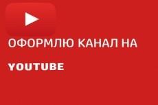 Оформление сообщества VK 15 - kwork.ru