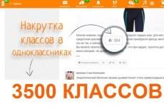 Соберу на AVITO - 1000  контактов для обзвона с любой категории 6 - kwork.ru