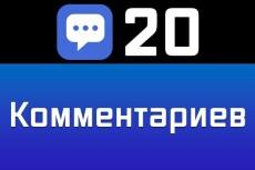 Ручное наполнение интернет-магазина товарами 9 - kwork.ru