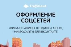 Создам аватар для соц сетей (твиттер, фейсбук, ВК и др.) 8 - kwork.ru