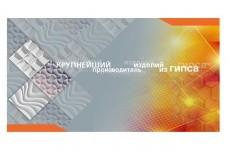 Разработка логотипов 12 - kwork.ru