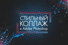 Создам оригинальную аватарку, обложку или меню 14 - kwork.ru