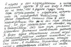 Проведу три урока по основам программирования 4 - kwork.ru