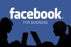 База в 10000 мейлов из FaceBook любой целевой направленности 4 - kwork.ru