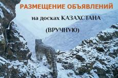 Разработка баннера или аватара для группы VK 13 - kwork.ru