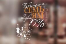 Логотип любой сложности 31 - kwork.ru