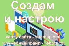 верстаю из psd в html 6 - kwork.ru
