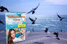 Я создам профессиональную обложку для книги 26 - kwork.ru