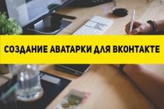 Отрисовка баннера 4 - kwork.ru