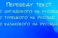 Обтравка фото (удаление фона) 10 - kwork.ru