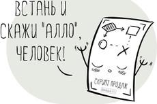 Установлю и настрою скрипт автоматически наполняемого видео сайта 14 - kwork.ru