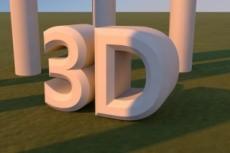 Реалестичная 3D анимация на заказ 20 - kwork.ru