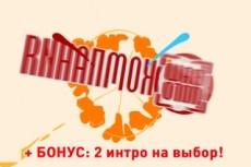 Монтаж ваших материалов для видеороликов 32 - kwork.ru