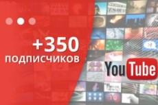 Напишу РЭП текст 25 - kwork.ru