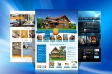 Создам обложку для вашей книги, коробки, курса, DVD, и тп 11 - kwork.ru