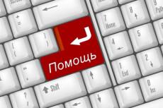 Макет листовки, брошюры 13 - kwork.ru
