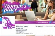 Размещение 300 вечных трастовых ссылок с ИКС от 10 13 - kwork.ru