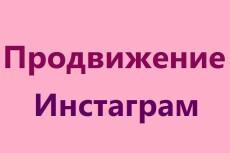 Составлю тест на любую тематику 22 - kwork.ru