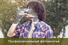 Сделаю рисунок из фото 73 - kwork.ru