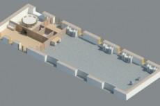 Сделаю 3d модель Вашего изделия 6 - kwork.ru