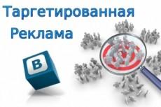 Создам сайт визитку 3 - kwork.ru