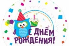 Озвучу любой текст 21 - kwork.ru