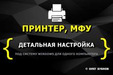 Озвучка текста на трёх языках. Диктор, мужской голос 22 - kwork.ru