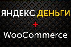 Кредитная сборка с адаптивным дизайном на wordpress 6 - kwork.ru