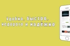 сделаю заставку, как в примере 3 - kwork.ru