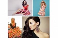 Создам индивидуальный образ, макияж для Вас 5 - kwork.ru